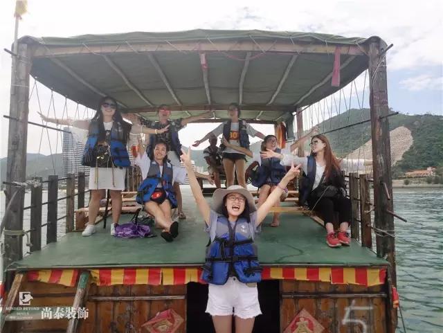 暑期旅游,集体拓展,尚泰装饰