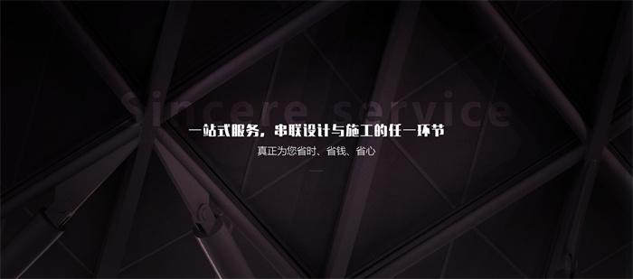 深圳办公室江苏11选5走势图下载