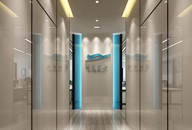 200平米电子产品公司办公设计 | 舞阳万代