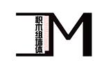 深圳市积木组墙体工业