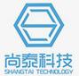 深圳市尚泰科技有限公司