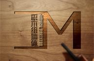 尚泰装饰集团生态链创意产业基地(展厅)
