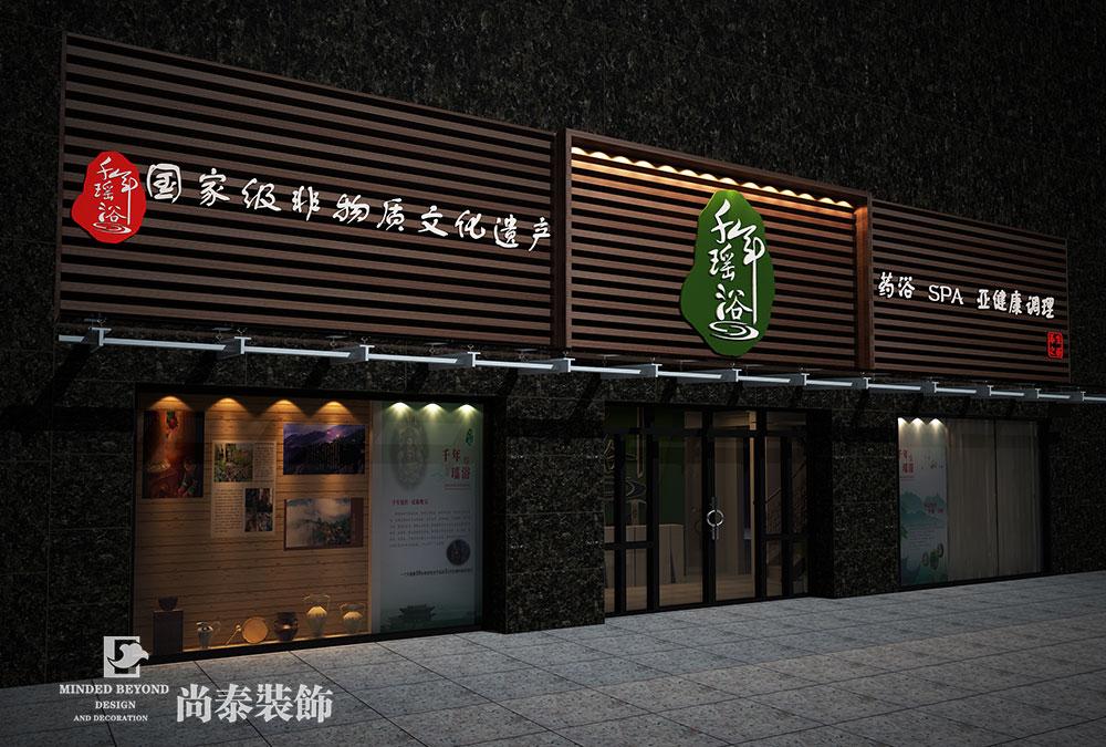 深圳养身会所江苏11选5走势图下载