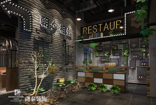 工业风湘菜餐厅江苏11选5走势图下载设计 | 回味食光