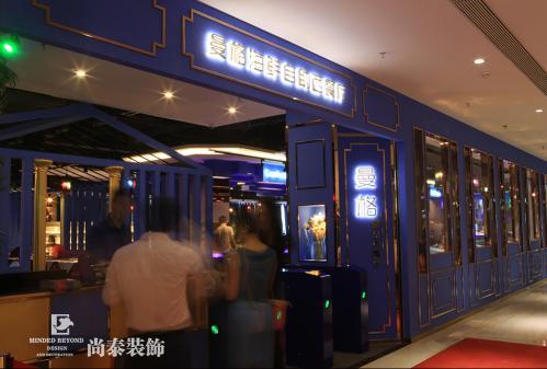 古典浪漫情怀自助西餐厅江苏11选5走势图下载实景 | 曼格海鲜