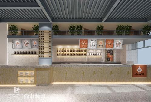 知名品牌肉夹馍餐厅江苏11选5走势图下载设计效果图 | 木马勺