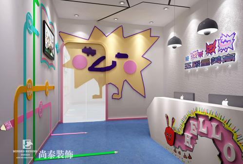 美术教育早教中心江苏11选5走势图下载设计 | 五颗星美育