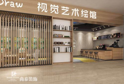 艺术绘画馆江苏11选5走势图下载设计效果图 | SEE DRAW