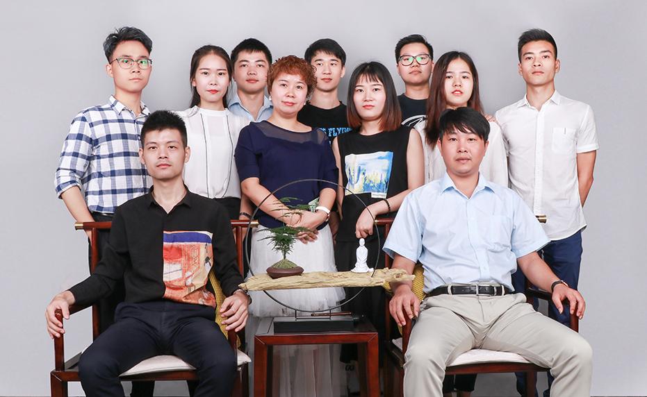 尚泰南山科园团队