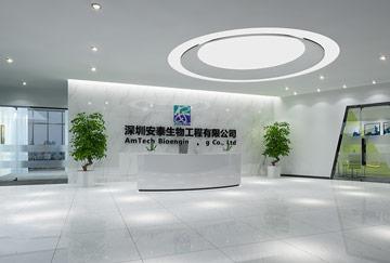 1800㎡ 生物工程公司办公室江苏11选5走势图下载设计 | 安泰生物工程