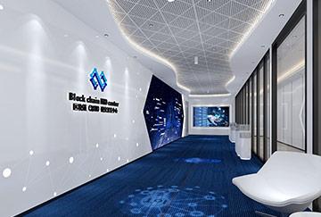 160㎡ 区块链公司办公室江苏11选5走势图下载设计 | 区块链(深圳)研究开发中心