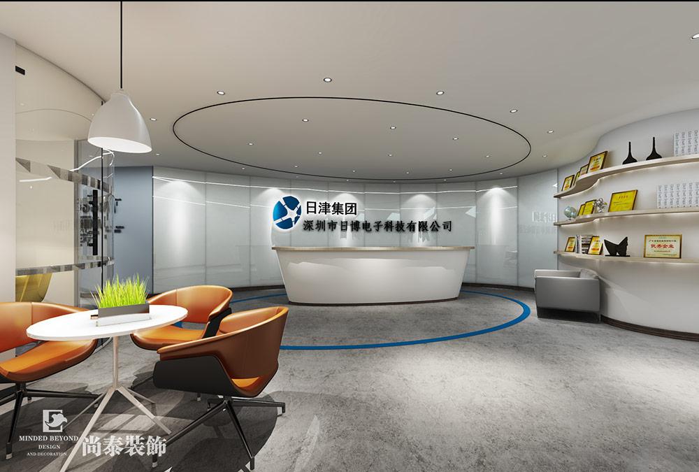 2600平米办公室设计效果图-日博电子科技