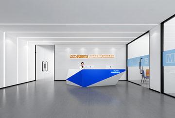 1500㎡ 磁科技公司办公室江苏11选5走势图下载设计 | 沐磁科技