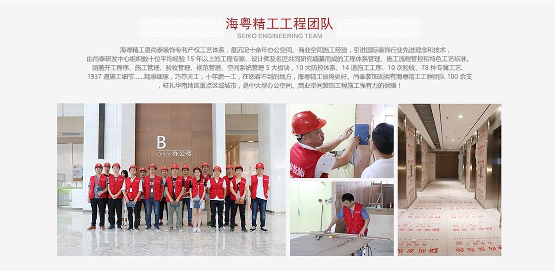 尚泰装饰集团广州办公室江苏11选5走势图下载公司