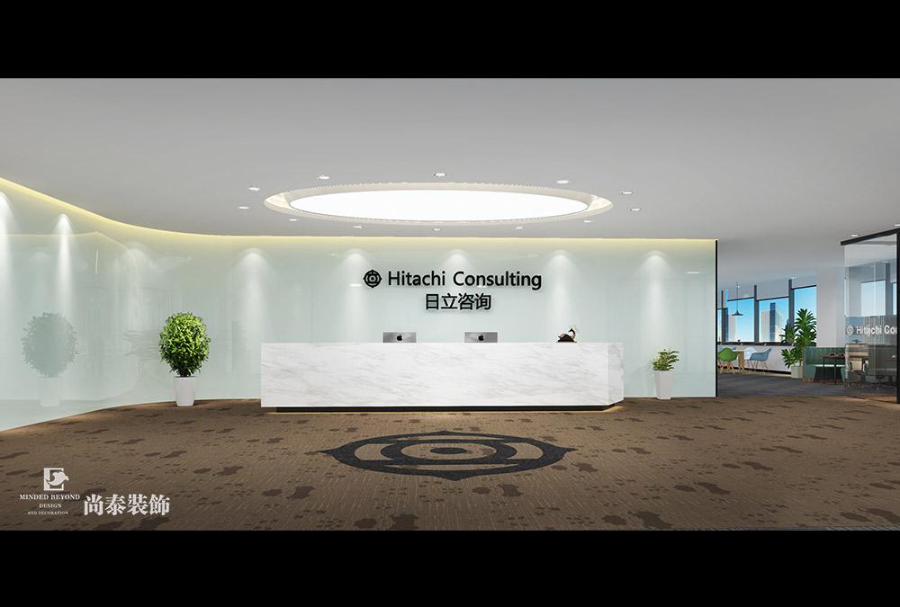 2300平米办公室江苏11选5走势图下载效果图-日立咨询