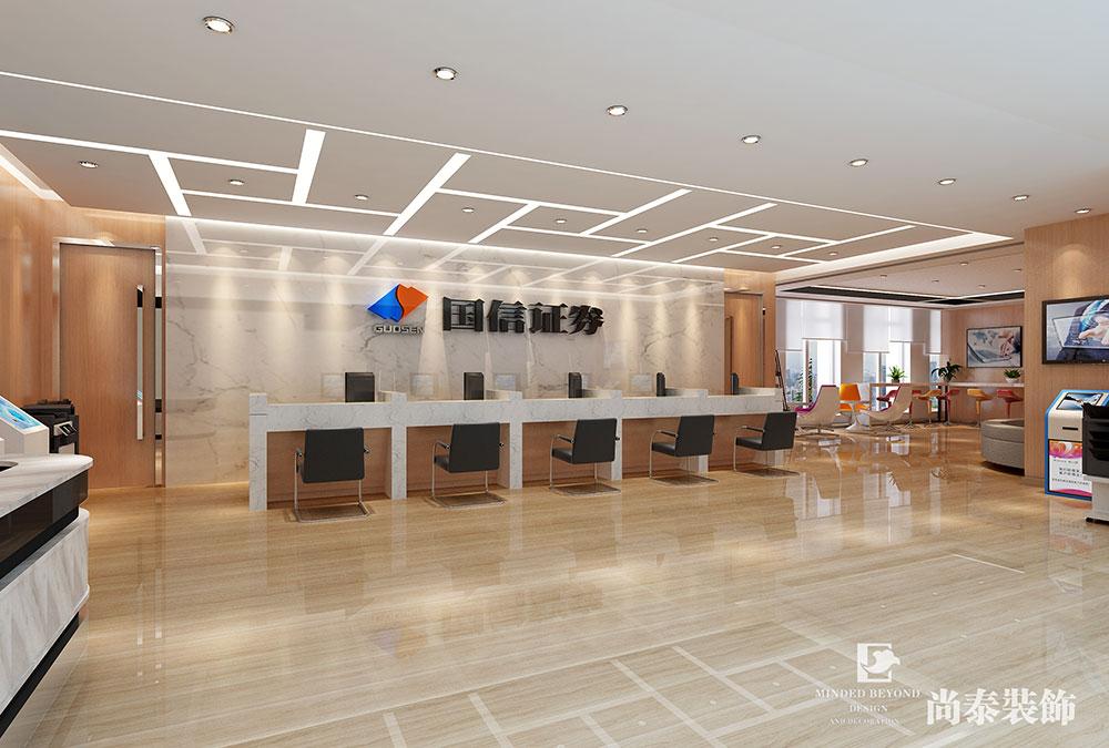 3000平米办公室江苏11选5走势图下载效果图-国信证券