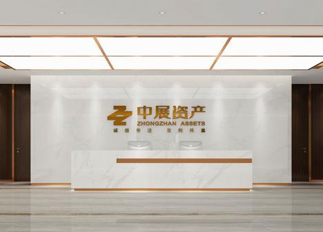 1300㎡金融公司办公室江苏11选5走势图下载设计 | 中展资产