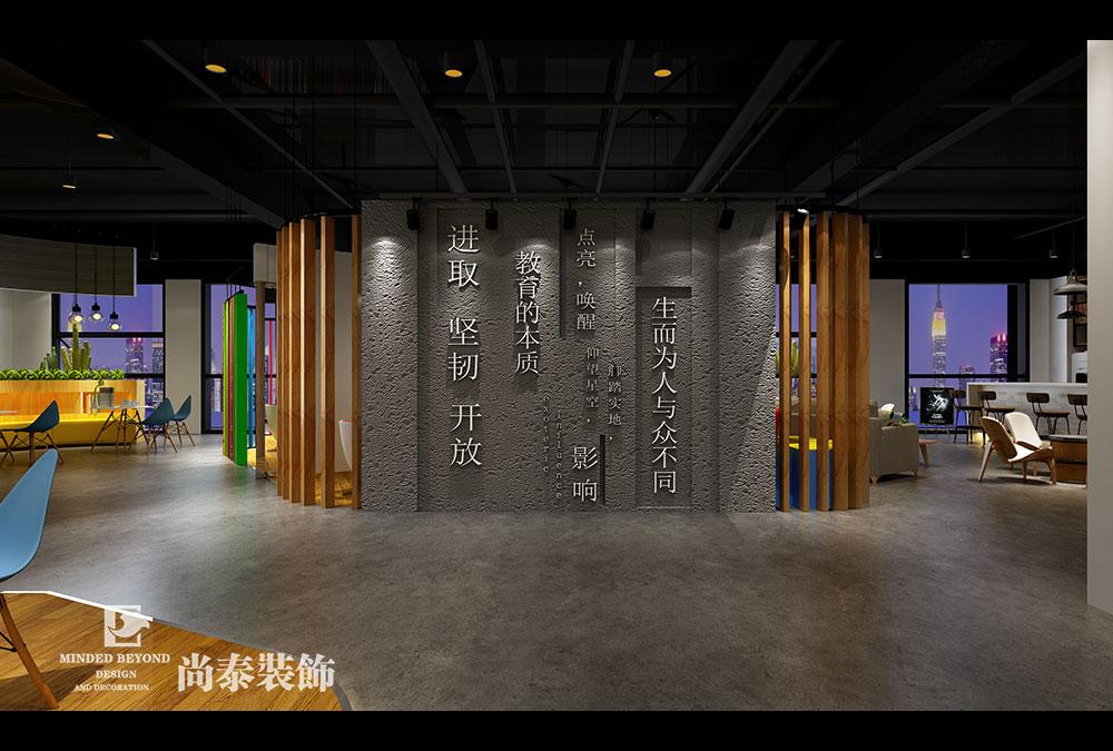 8000平米大型办公室江苏11选5走势图下载效果图-尚德教育