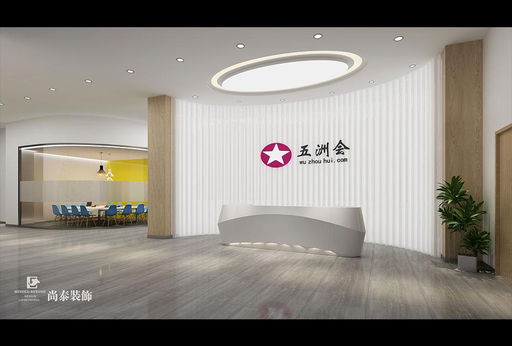 电商公司办公室江苏11选5走势图下载效果图-环球易购
