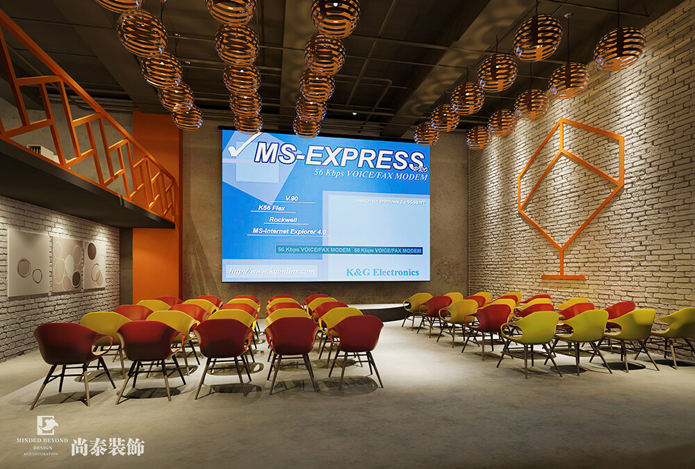 1200平米办公室江苏11选5走势图下载效果图-创业魔方