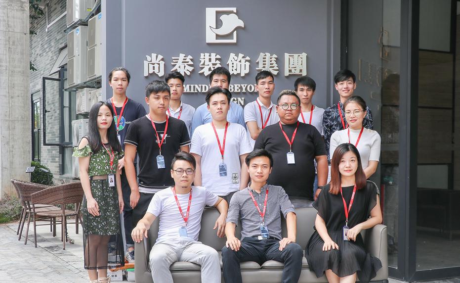 深圳江苏11选5走势图下载公司广州分公司-海珠林翰设计团队