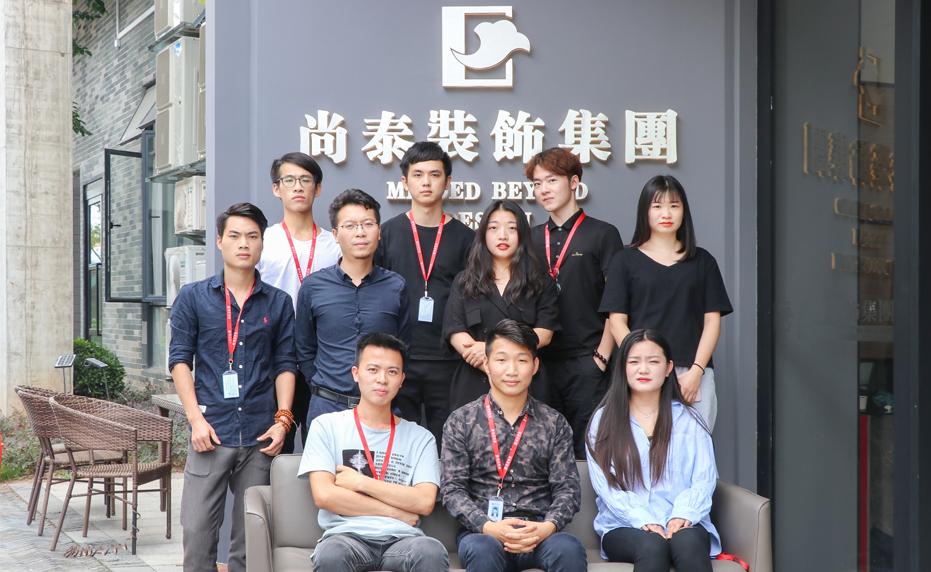 深圳江苏11选5走势图下载公司广州分公司-岭南晨曦设计团队