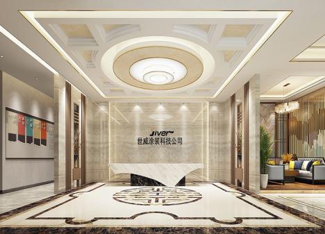 2400平米办公室江苏11选5走势图下载效果图-世威涂装