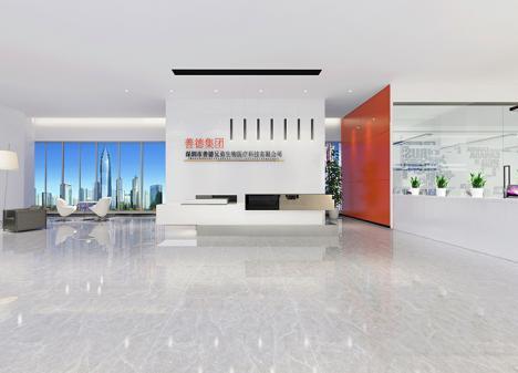 1856㎡ 现代简约办公室江苏11选5走势图下载设计 | 善德集团