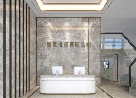 375m² 投资公司办公室江苏11选5走势图下载 | 银泰投资