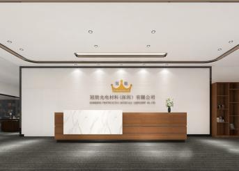 630㎡ 光电材料公司办公室设计 | 冠能光电