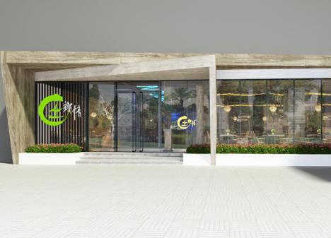 526m² 餐厅江苏11选5走势图下载设计 | 土乡情