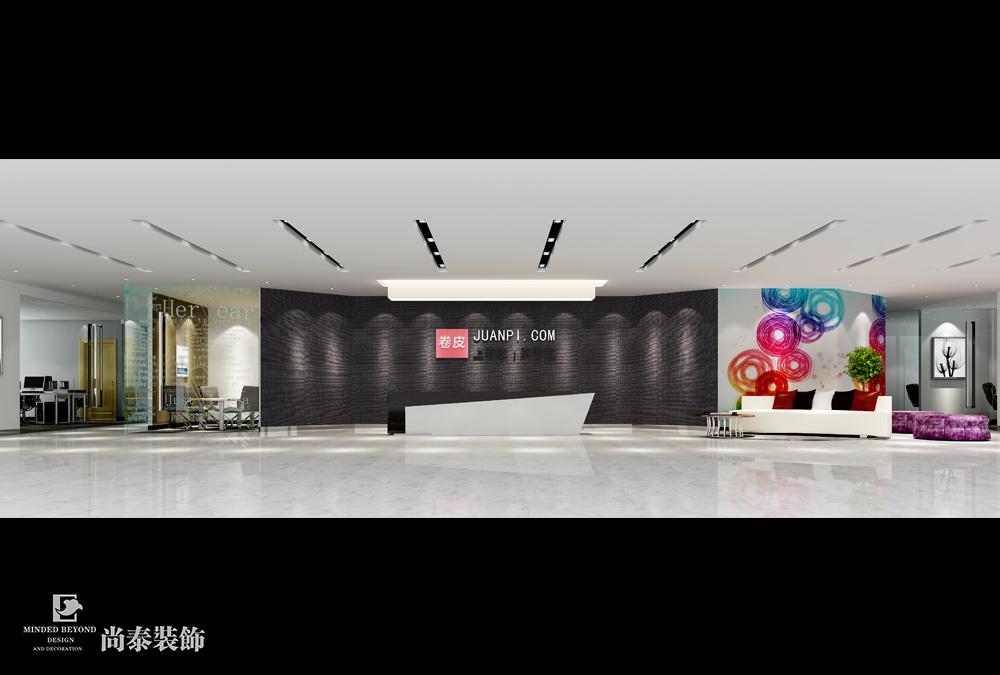 现代简约办公室设计江苏11选5走势图下载效果图-卷皮网