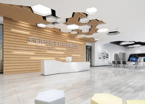 云南500平米电子公司办公室设计   讯佳电子