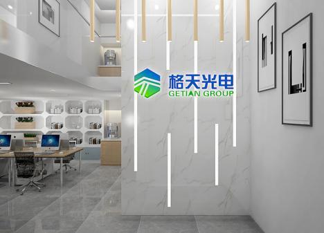 200㎡LED照明公司办公室设计   格天光电