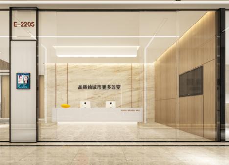 1630㎡ 深圳办公室江苏11选5走势图下载设计效果图 | 恒盈创客空间