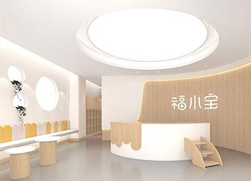 深圳市560平米早教中心江苏11选5走势图下载设计   福小宝