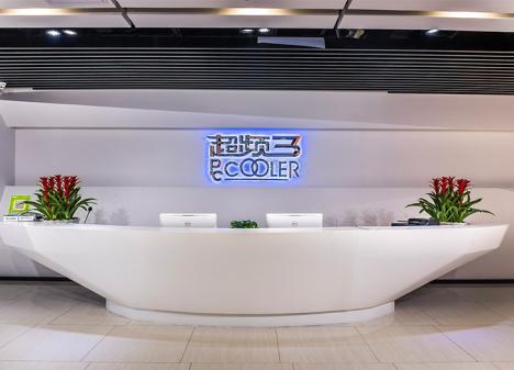 深圳龙岗国家级高新技术企业展厅江苏11选5走势图下载实景图   超频3