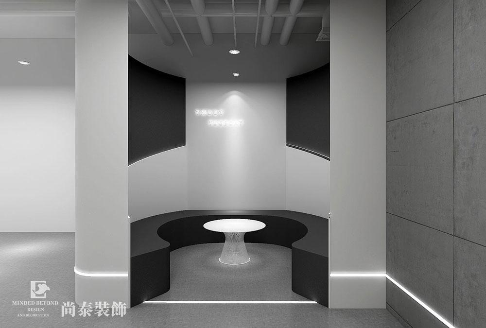 极简工业风办公室江苏11选5走势图下载效果图-芙麦科技