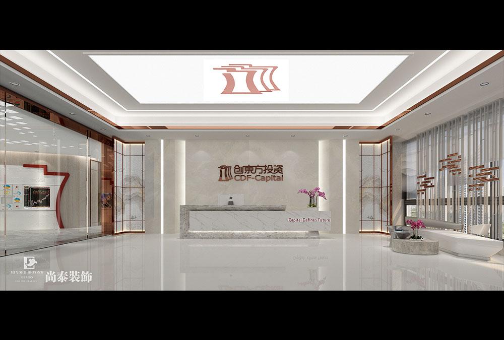 1650㎡投资金融公司办公室江苏11选5走势图下载设计效果图 | 创东方投资