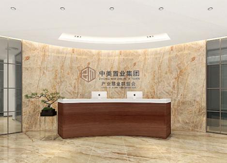 500平米国际金融公司办公室江苏11选5走势图下载效果图 | 中美置业