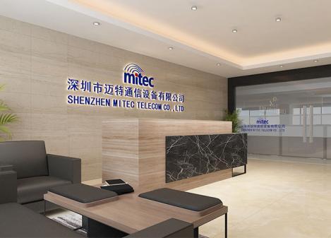 1800平米通信设备公司厂房和办公室江苏11选5走势图下载设计   迈特通信