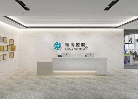 630平米实业公司现代简约办公室江苏11选5走势图下载设计   新涛控股