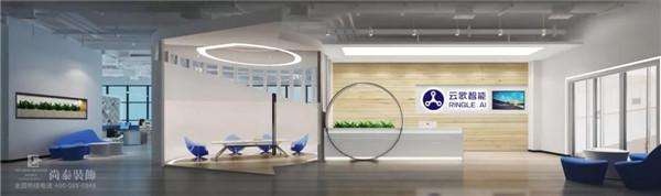 互联网公司办公室江苏11选5走势图下载效果图