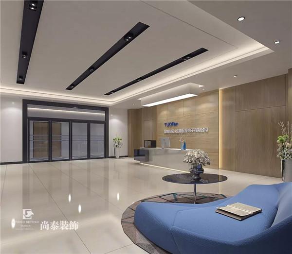生物科技公司办公室江苏11选5走势图下载效果图