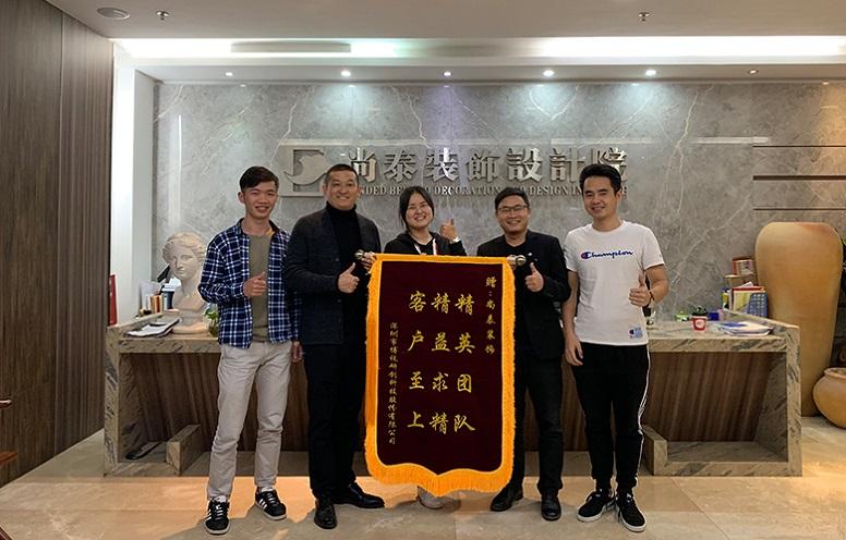 2018年12月客户为尚泰团队送来锦旗