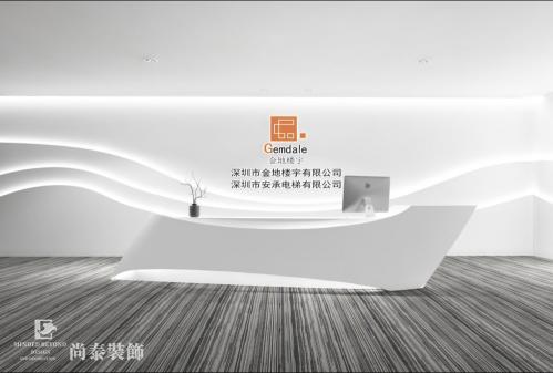 1220平米科技公司办公室江苏11选5走势图下载设计 | 金地楼宇