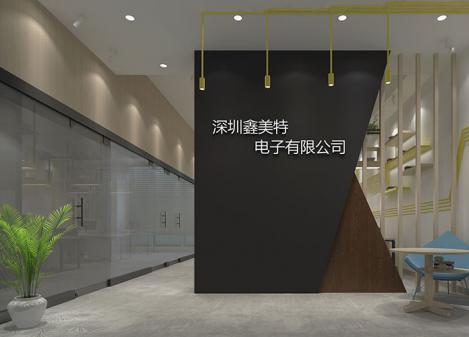电子公司办公室江苏11选5走势图下载设计   鑫美特