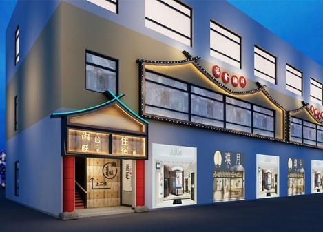 500平米中式中餐厅江苏11选5走势图下载设计   湘旺餐饮