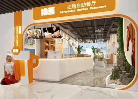 450平米网红音乐主题自助餐厅江苏11选5走势图下载设计   拾荟