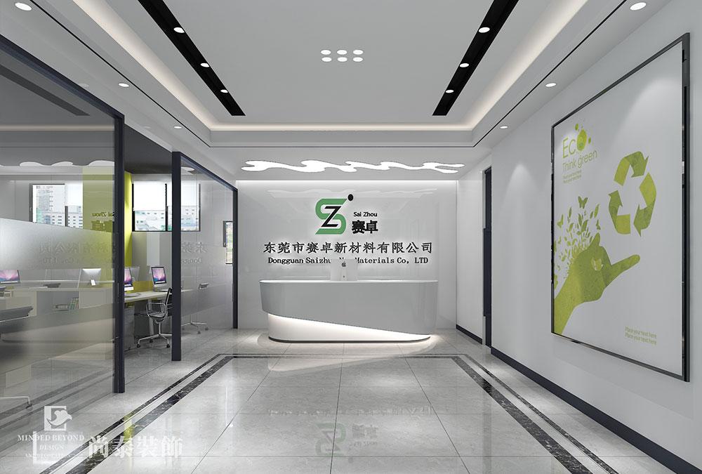 500平米办公室江苏11选5走势图下载设计效果图-赛卓新材料